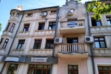 Ексклузивно! Продажба на етаж от административна сграда в ТОП центъра на гр. Благоевград.